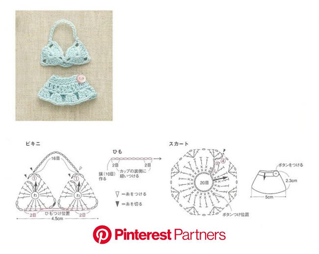 니뜨(knitt) [(무료도안) 비키니] | 바비인형 패턴, 크로셰 아플리케, 인형 드레스 패턴