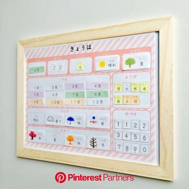 ハンドメイドマーケット minne | 手作りカレンダー, 日めくりカレンダー 手作り, 子供 カレンダー