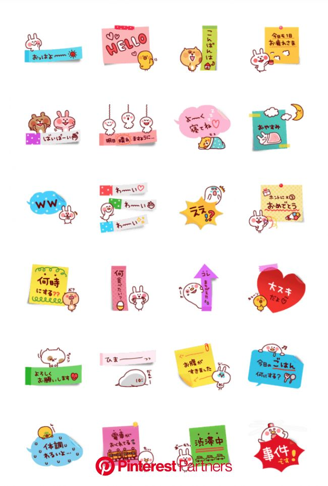 https://store.line.me/stickershop/product/1046747 | Pen illustration, Sticker collection, Line sticker