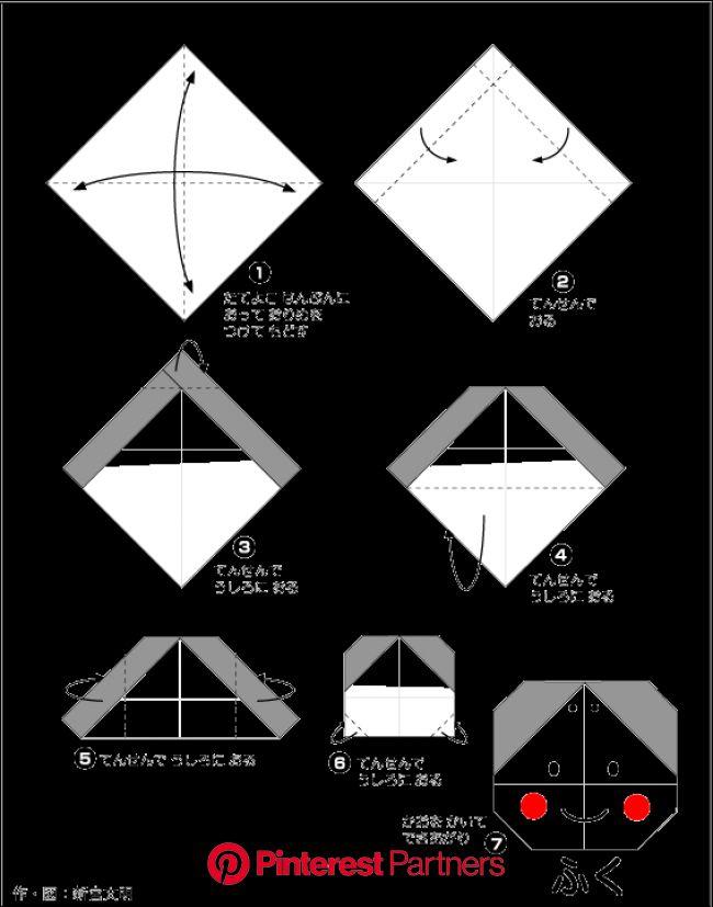折り紙・福 Fukunokami | 折り紙, 折り紙 節分, 節分 クラフト