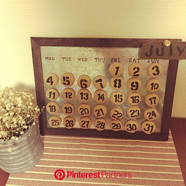 机/木かるねんど/木かる粘土/100均/DIY...などのインテリア実例 - 2016-07-06 22:52:30 | RoomClip(ルームクリップ)(画像あり) | Diyカレンダー, 手作りカレンダー, 万年カレンダー