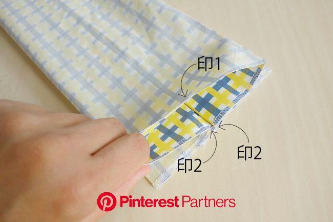 たくさんあっても困らない!スタッフバッグ(底つき巾着袋)の作り方 | Fabric, Bags, Diy, crafts