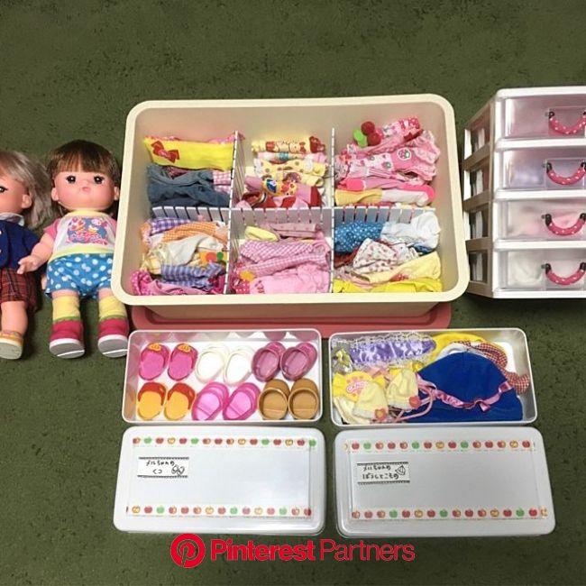 おもちゃ収納はこれで決まり!ダイソーのスクエアボックス   収納 アイデア, おもちゃ 収納 アイディア, スクエア ボックス