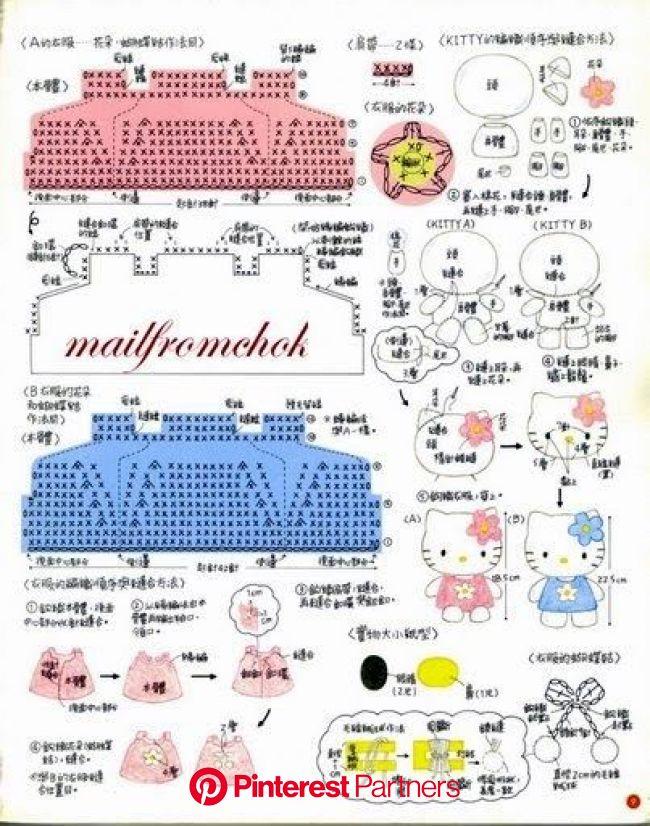 Sweet Crochet by Silvana Vargas (Crochet y Bebê) : Grafico dos vestidinhos e montagem da Hello Kitty | Hello kitty, Bonecas, Trabalhos manuais