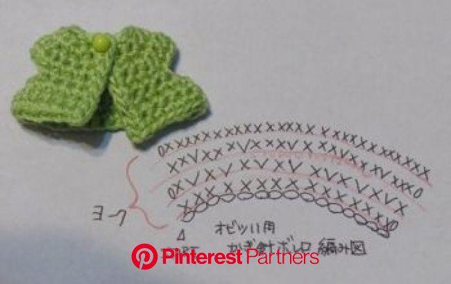 Sylvanian Families /  Calico Critters Clothes Pattern -  オビツ11用かぎ針ボレロ・ヨーク編み図 | 編み 図, かぎ針編みの人形のドレス, かぎ針編みのバービーの服