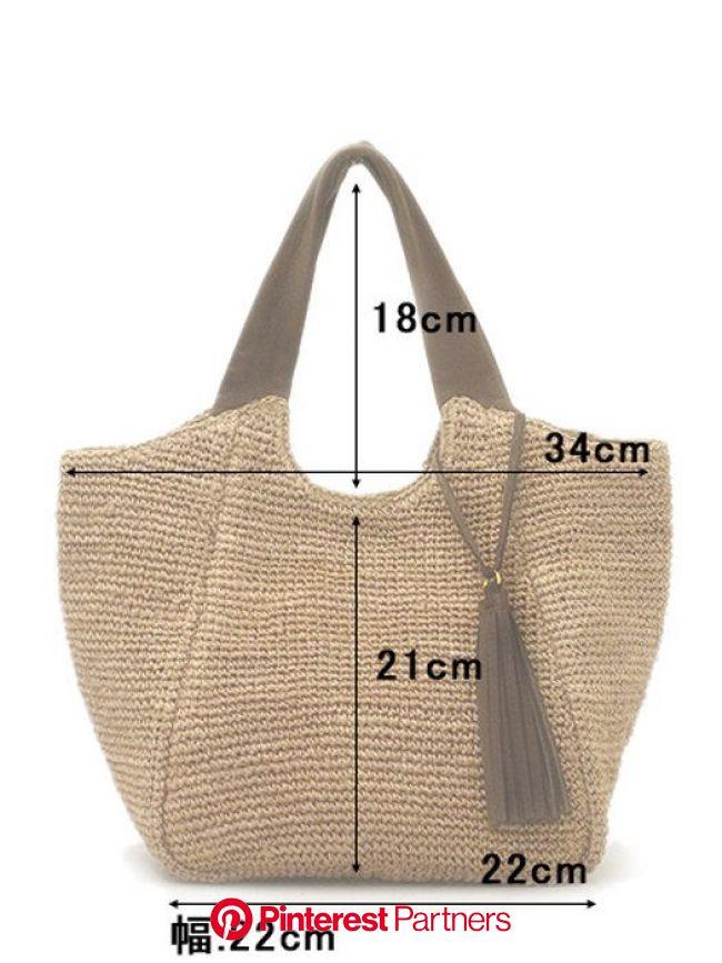 【楽天市場】【RカードでP8倍相当】ヴィオラドーロ VIOLAd'ORO かごバッグ トート ラフィア レディース v-8005:DANJO バッグ 財布 シューズの通販 | 編み袋, 無縫製バッグ, かぎ針編みのハンドバッグ
