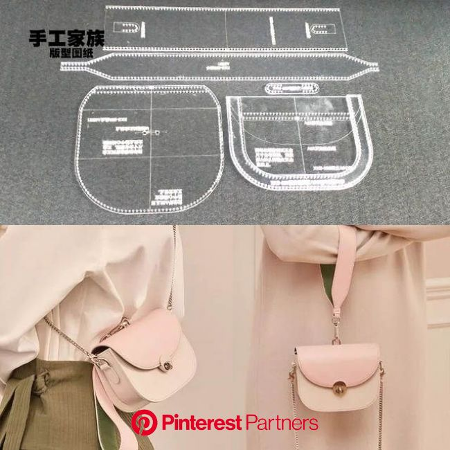 Online Shop 耐久性のあるレーザーカットアクリルステンシルテンプレート DIY 革ハンドメイドクラフト女性ハンドバッグショルダーバッグ縫製パターン 17 × 14 × 7 センチメートル | Aliexpress Mobile | 革財布パターン, バッグのパターン, 無縫製バッグ