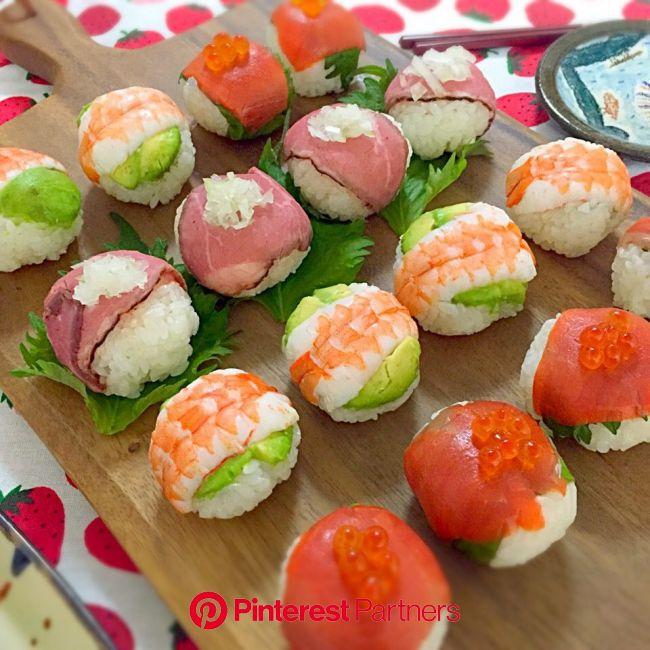 ひな祭りお寿司グランプリ2015に参加中 - 手まり寿司 | レシピ, 寿司のレシピ, 料理 レシピ