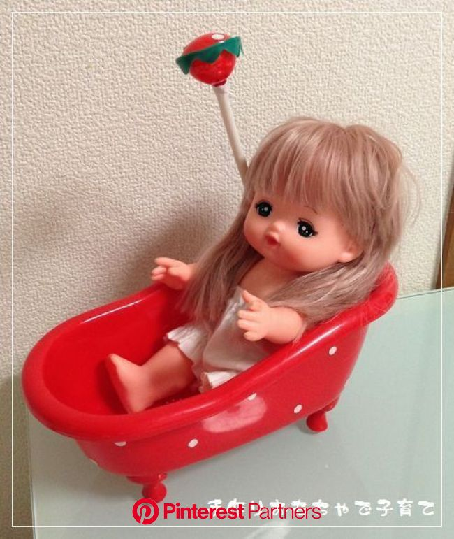 あかね「100均グッズでメルちゃんのお風呂とシャワー」   手作りおもちゃ, 女の子 おもちゃ, おもちゃ