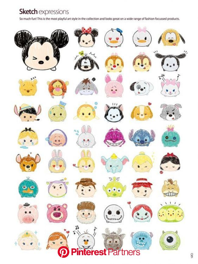 Stitch Kingdom, Official Tsum Tsum style guides (x)  Not following... | Disney drawings, Disney doodles, Cute disney drawings