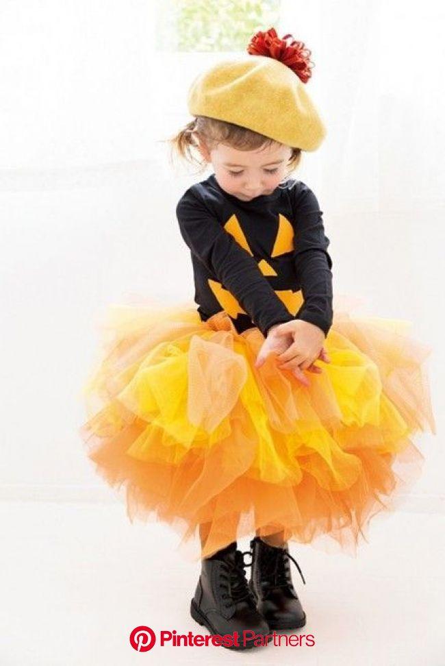たった400円でかわいい!100均水切りネットで「ハロウィーン衣装」 | ハロウィーンの衣装, ハロウィン 衣装 子ども 手作り, ハロウィン こども 衣装