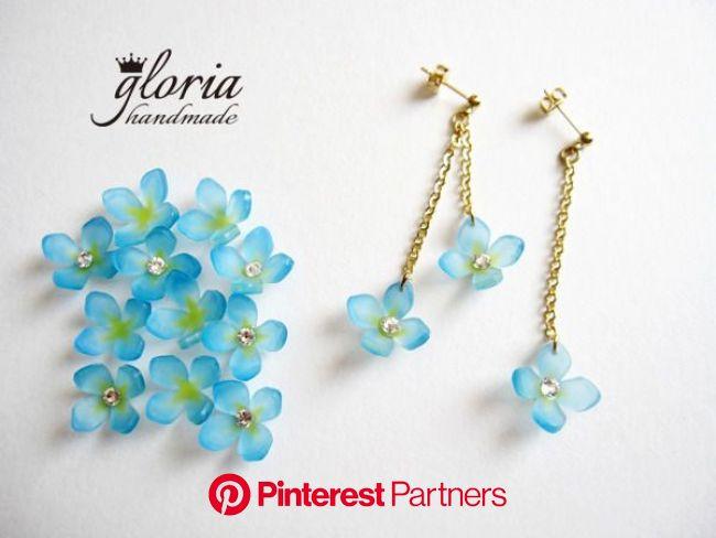 ゆらゆら揺れる紫陽花ピアス(イヤリング) | シュリンクプラスチック製の宝石類, プラスチッククラフト, フラワージュエリー