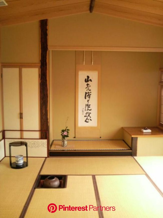 reference for Woodworking | Japanese tea house, Traditional japanese house, Japanese room