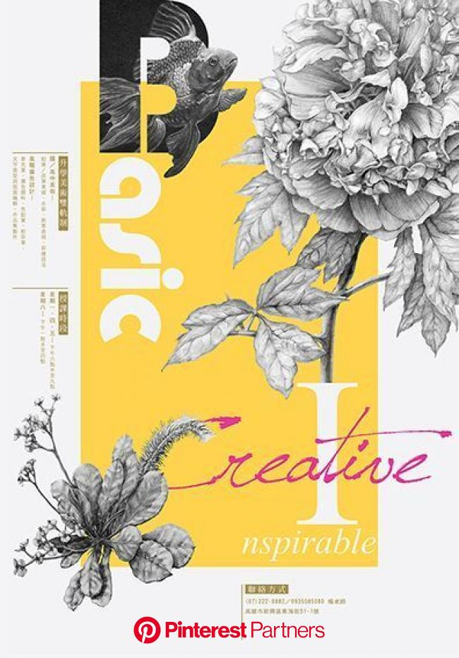 Design Composition - 15 Things You Can't Afford NOT to Know | Graphic design posters, Composition design, Poster layout