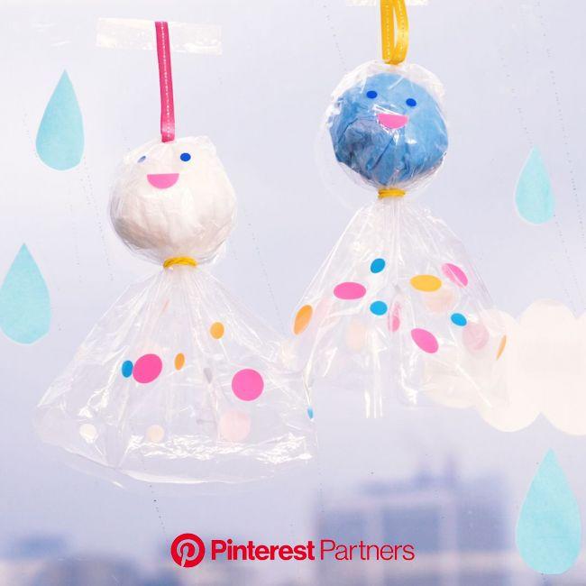 「「雨の日に作ろう。透明てるてる坊主」[動画]」[動画]【2020】   てるてる坊主, 雨の日, 色