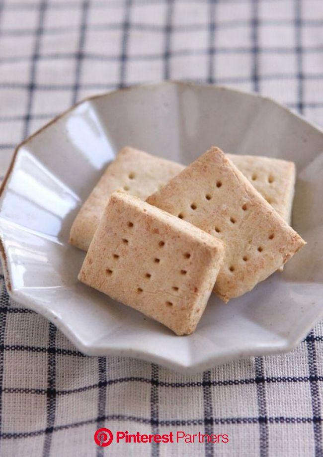 ザクザク おからクッキー | レシピ | 食べ物のアイデア, クッキー, レシピ