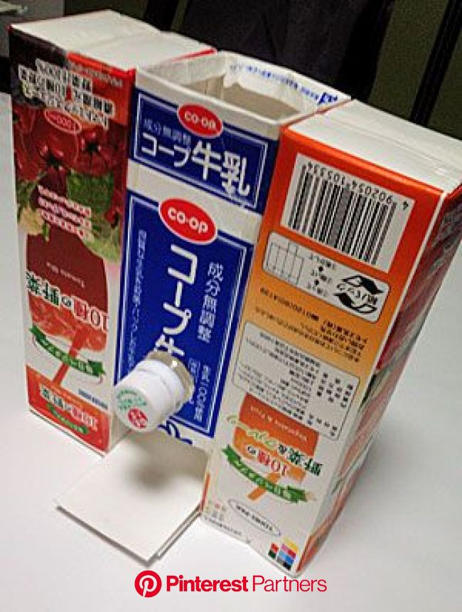 牛乳パックで簡単!『ガチャガチャ』の仕組みと作り方   ガチャガチャ 手作り, 手作りおもちゃ 小学生, 工作 子供