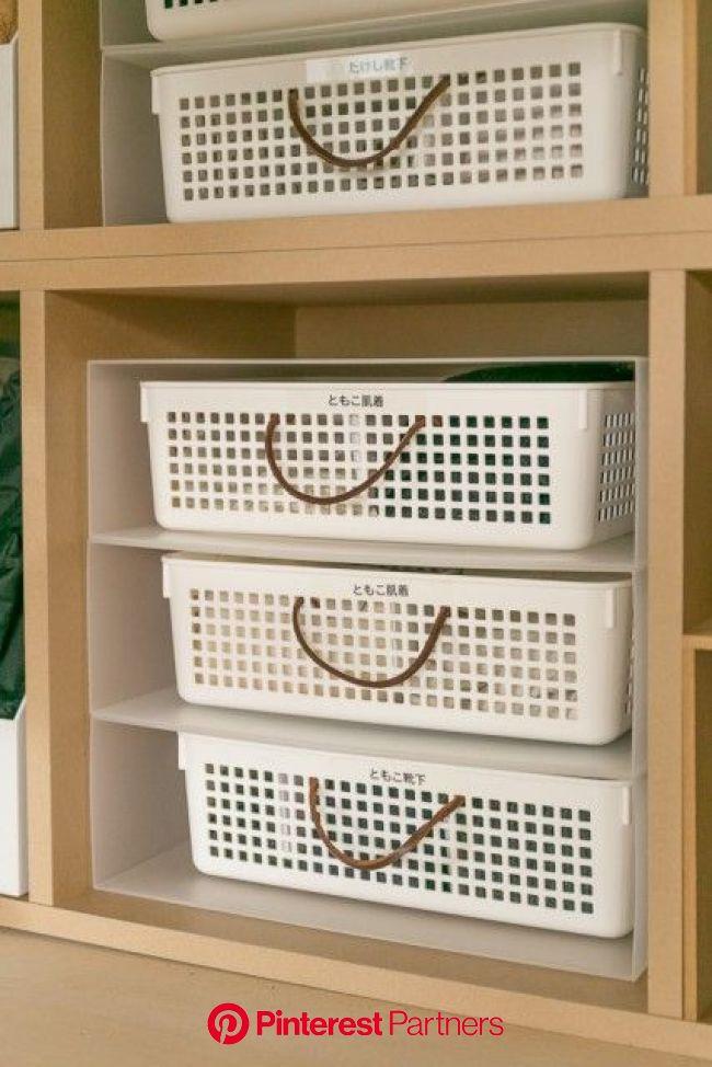 押入れを「機能的なスペース」にする収納術とは?(後編)   Home deco, Craft organization, Home decor