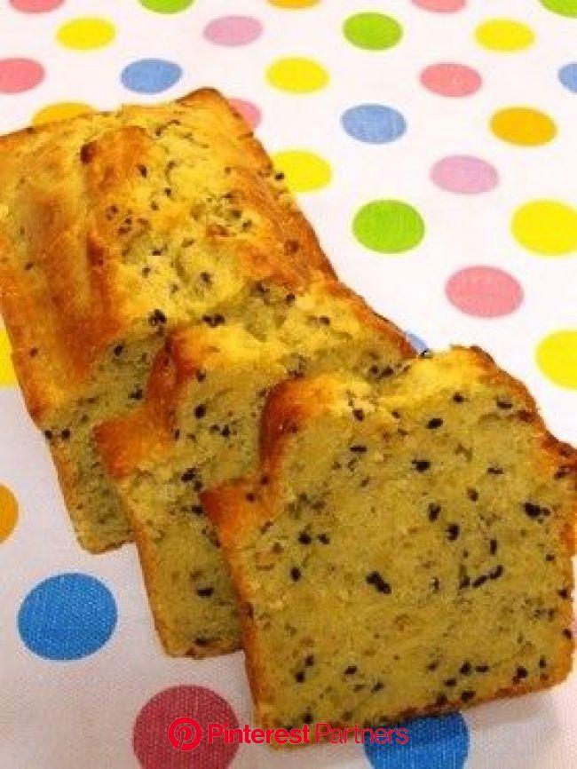 すり混ぜナシ!さつまいもパウンドケーキ* by 耕ちゃんママ | レシピ | レシピ, パウンドケーキ レシピ, 料理 レシピ